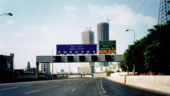 An empty freeway through the heart of Tel Aviv, Yom Kippur 1998 (taken from my bicycle -- Hanson Hosein)
